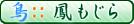 https://www.mtsuite.com/img/banner/copyright_13424-otori.png