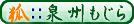 https://www.mtsuite.com/img/banner/copyright_13424-senshu.png