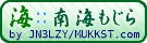 http://www.mtsuite.com/img/banner/copyright_13540-nankai.png