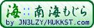 https://www.mtsuite.com/img/banner/copyright_13540-nankai.png