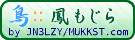 https://www.mtsuite.com/img/banner/copyright_13540-otori.png