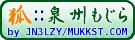 https://www.mtsuite.com/img/banner/copyright_13540-senshu.png