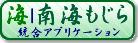 https://www.mtsuite.com/img/banner/copyright_13843-nankai.png
