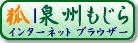 https://www.mtsuite.com/img/banner/copyright_13843-senshu.png