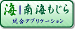 http://www.mtsuite.com/img/banner/copyright_15058-nankai.png
