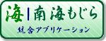 https://www.mtsuite.com/img/banner/copyright_15058-nankai.png