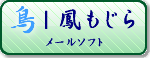 http://www.mtsuite.com/img/banner/copyright_15058-otori.png