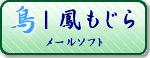 https://www.mtsuite.com/img/banner/copyright_15058-otori.png