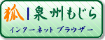 https://www.mtsuite.com/img/banner/copyright_15058-senshu.png