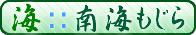 https://www.mtsuite.com/img/banner/copyright_19635-nankai.png