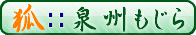 http://www.mtsuite.com/img/banner/copyright_19635-senshu.png