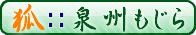 https://www.mtsuite.com/img/banner/copyright_19635-senshu.png