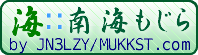 http://www.mtsuite.com/img/banner/copyright_19855-nankai.png