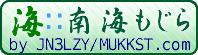 https://www.mtsuite.com/img/banner/copyright_19855-nankai.png