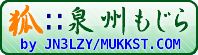 http://www.mtsuite.com/img/banner/copyright_19855-senshu.png