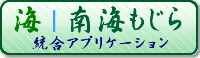 http://www.mtsuite.com/img/banner/copyright_20058-nankai.png