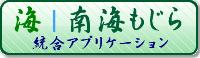https://www.mtsuite.com/img/banner/copyright_20058-nankai.png