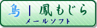 http://www.mtsuite.com/img/banner/copyright_20058-otori.png