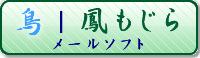 https://www.mtsuite.com/img/banner/copyright_20058-otori.png