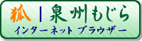 http://www.mtsuite.com/img/banner/copyright_20058-senshu.png