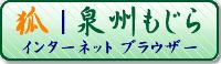 https://www.mtsuite.com/img/banner/copyright_20058-senshu.png